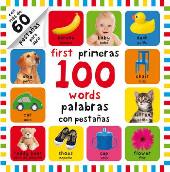 FIRST PRIMERAS 100 WORDS PALABRAS