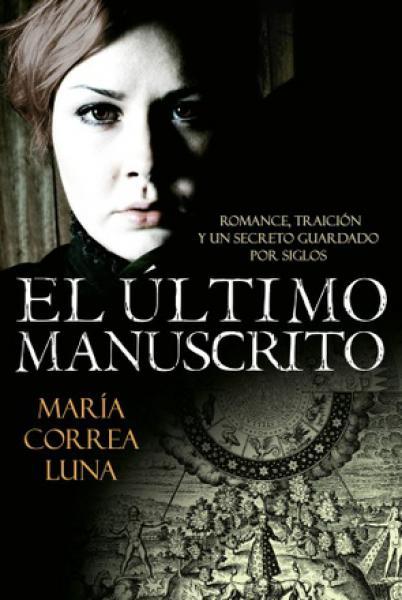 EL ULTIMO MANUSCRITO