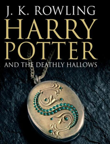 HARRY POTTER 7:THE DEATHLY HALLOWS