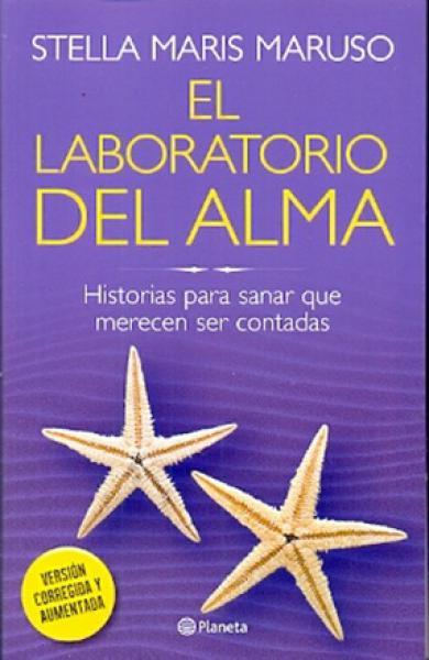 EL LABORATORIO DEL ALMA (2014)