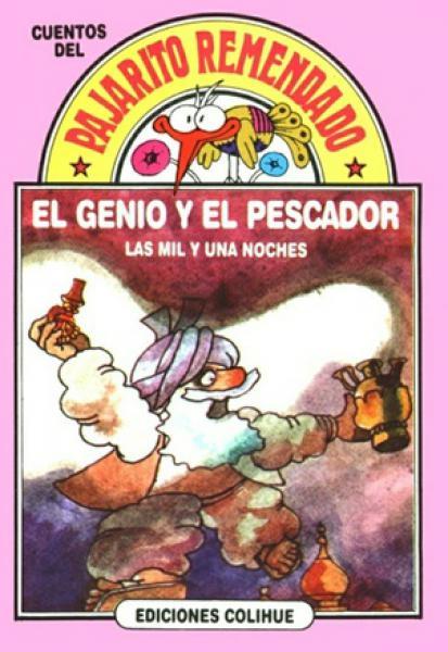 EL GENIO Y EL PESCADOR