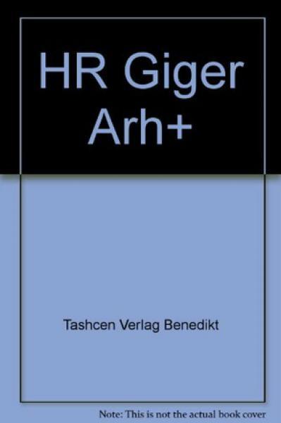 GIGER ARH HR