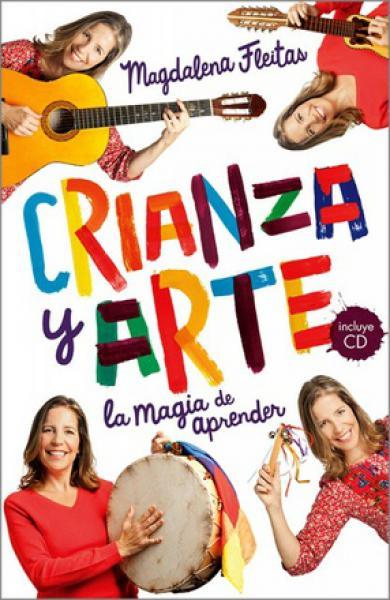 CRIANZA Y ARTE